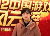 iG电竞俱乐部CEO 刘源
