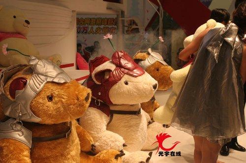 一米六高《梦幻蜀山》宠物玩具