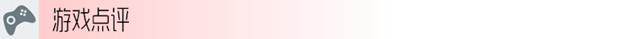 《永不言弃2》评测:虐哭你 没商量!