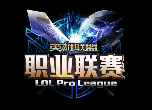 英雄联盟LPL职业联赛春季赛队伍介绍