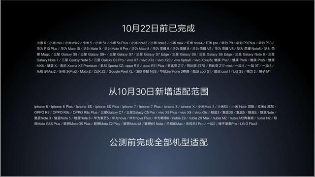 """《小米枪战》今日开启""""开放内测"""" 11月15日正式公测"""