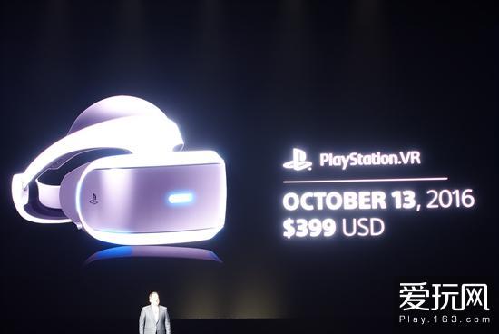 在虚拟世界中更好地打枪 索尼VR射击手柄曝光
