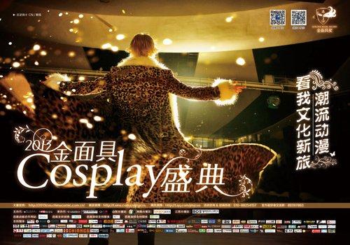 7月13日文化新旅专场海报