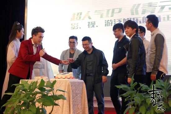 青云志泛娱乐战略启动 同名页游曝光