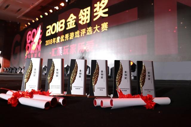 """2018""""游戏奥斯卡""""揭晓  完美世界斩获金翎奖六项大奖"""