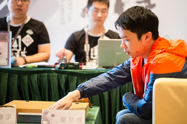 腾讯围棋锦标赛总决赛落幕 95后选手童梦成夺冠