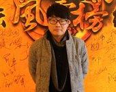朱燕晨:快牙高级副总裁
