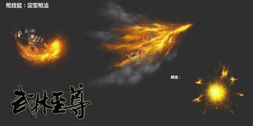 《武林至尊》技能介绍