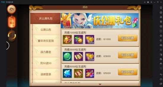 qq西游登陆黑屏_梦幻西游手游闪退黑屏解决方法介绍_游戏攻略