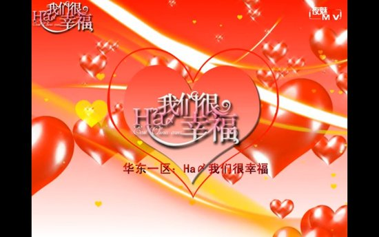 "QQ炫舞""舞团精彩 由你而来""获奖名单"