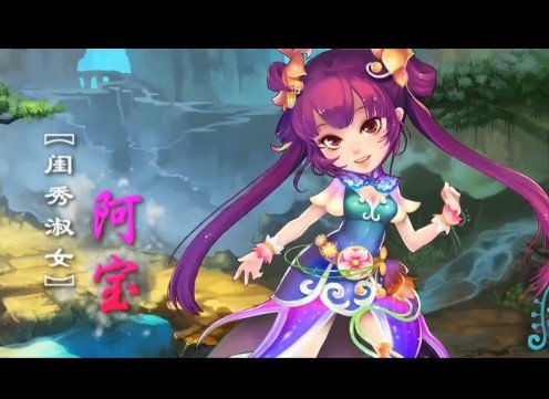 《梦幻聊斋》游戏实景视频