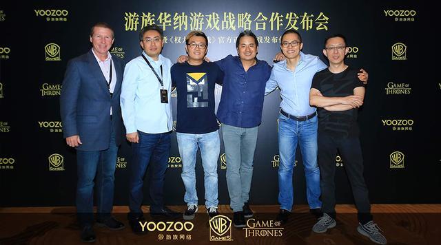 游族获得《权力的游戏》授权  与华纳达成战略合作