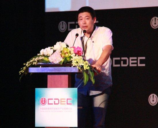 郑海生:JJ比赛在线人数峰值超50万