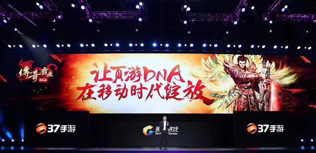 腾讯发布新品游戏阵容 三七互娱2017手游布局曝光
