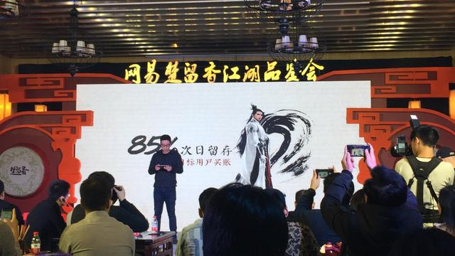"""《楚留香手游》品鉴会:NPC急了会揍人 西瓜也能引发""""血案"""""""