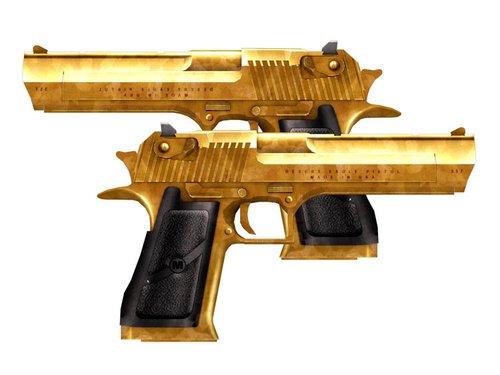 狙击枪的简笔画