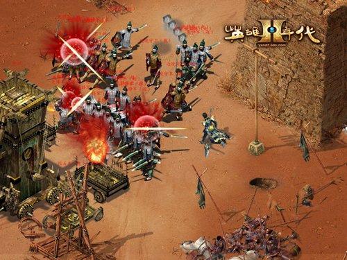 《英雄年代2》游戏背景