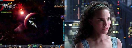 星球大战女主角叫什么