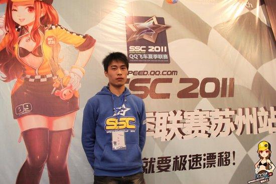 SSC2010车王顾正文:飞车是成就我的可能