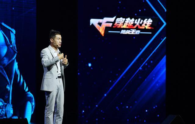 腾讯电竞:多项电竞赛事升级 全民电竞时代来临