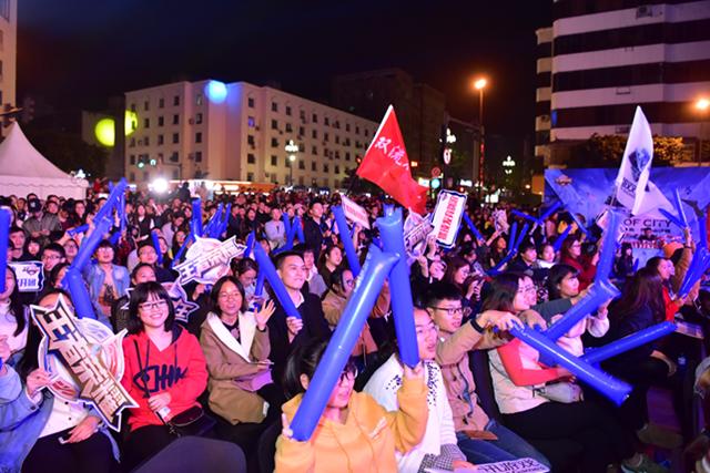 新都区政府强力加持 《王者荣耀》城市赛四川省赛圆满落幕