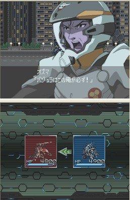 NDS《超级机器人大战L》日版下载