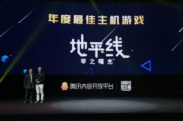2017中国游戏风云榜:年度最佳主机游戏公布
