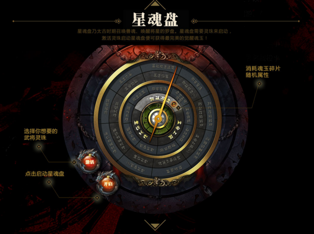 """《群雄逐鹿》新版本,""""战神觉醒""""新玩法!"""