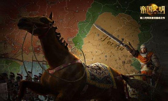 《帝国文明》获十大最受欢迎的网页游戏