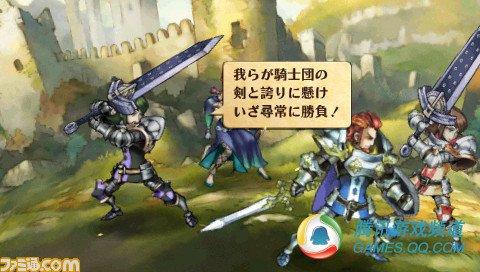 PSP《伟大骑士物语》日版下载
