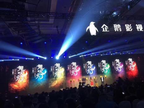 全职高手影视剧杨洋出演叶修 CF将推出真人剧