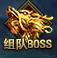 西游伏妖篇组队boss