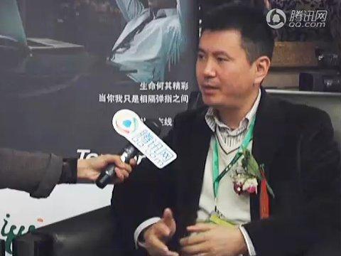视频:腾讯游戏总裁任宇昕 打造游戏经典品牌