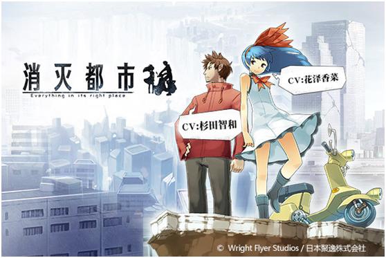 《消灭都市》登陆中国市场 曾在日本进行多场IP联动