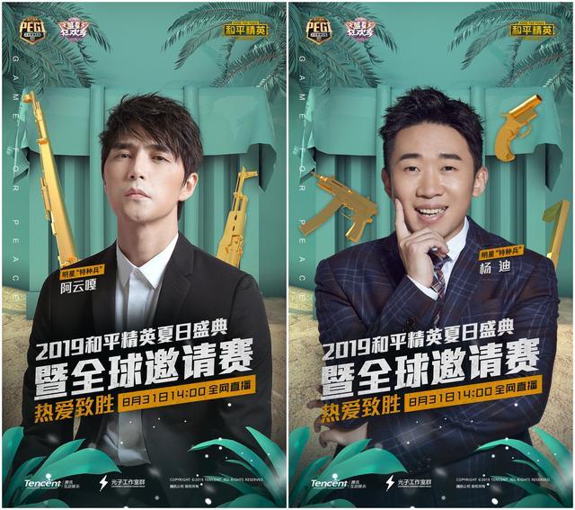 http://www.youxixj.com/baguazixun/90585.html