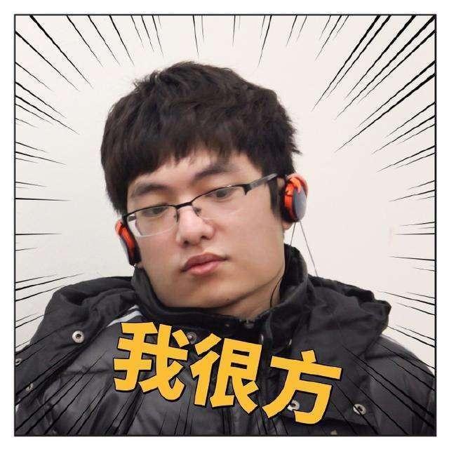 JDG豪取8连胜 RW史诗级翻盘RNG