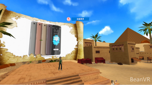 BeanVR获百万美元级天使轮投资 主打VR社交解决方案