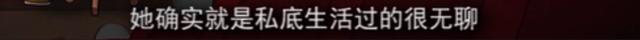 小智:某主播一周花200万 MISS若风很苦