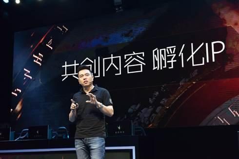 《虚幻争霸》定义MOBA最高颜值 将融入更多中国元素