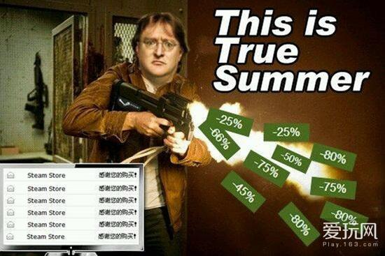 Steam夏季促销发布日泄露 剁手狂潮再度来袭
