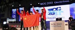 国家体育总局官网首次报道WCG并称赞选手