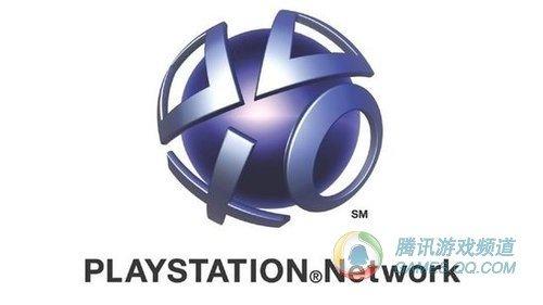 索尼PSN新系统测试中 不久将恢复网络