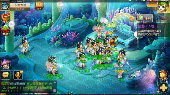 梦幻西游手游玩家在大雪山龙头连打30条腰带 没想到竟