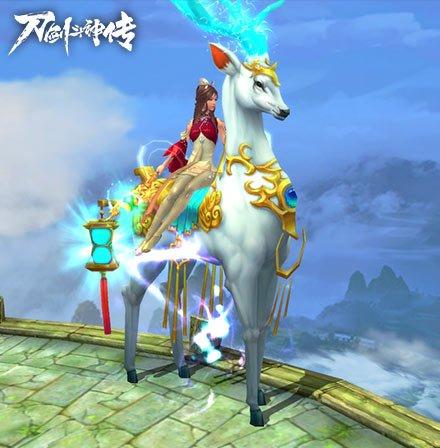 《刀剑斗神传》坐骑系统还能这么玩
