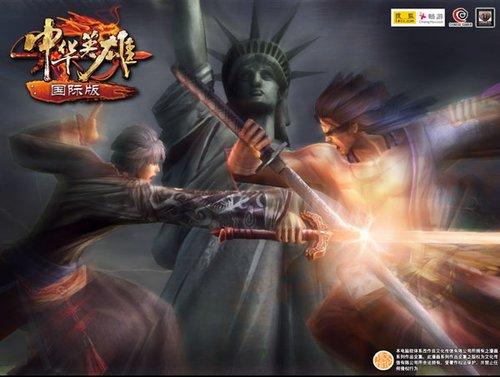 《中华英雄》即将开启限量测试
