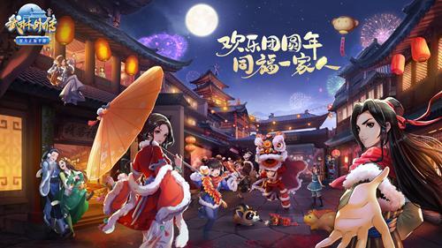 多种庙会趣味玩法 《武林外传手游》陪你过春节