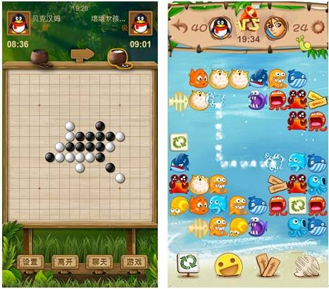 辰龙游戏安卓手机版