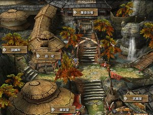 怪物猎人p3 腾讯游戏 腾讯网