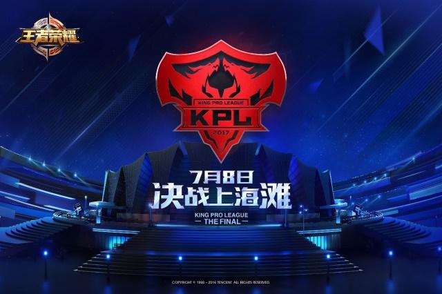 KPL总决赛前瞻:双G大战!最强升班马VS老牌豪门战舰