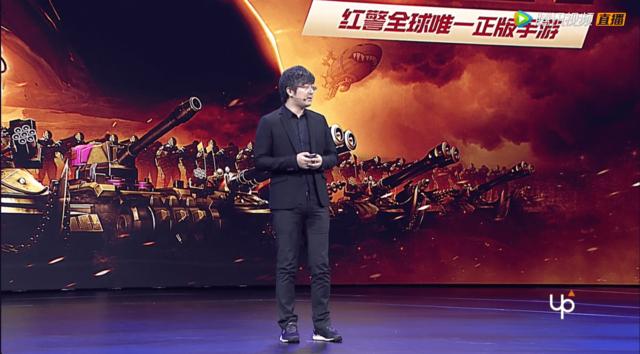 《红警OL手游》耀世新生 全球唯一授权正版强势回归
